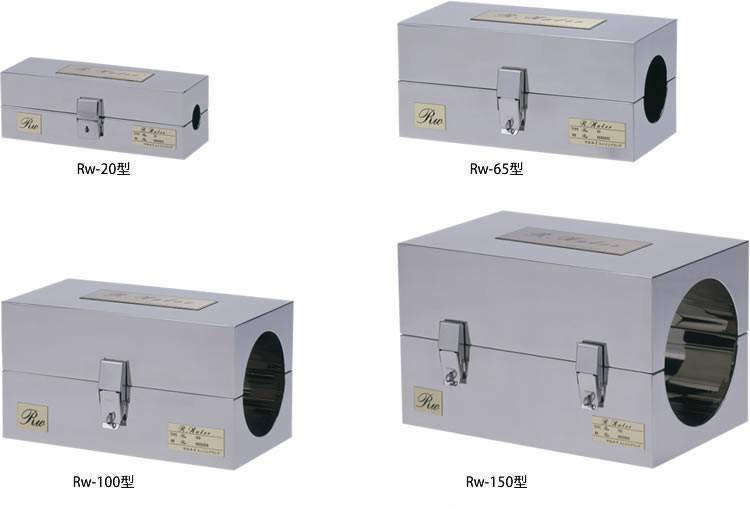 R.Water 磁気式水処理器